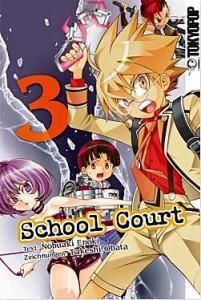 "Cover ""School Court"""